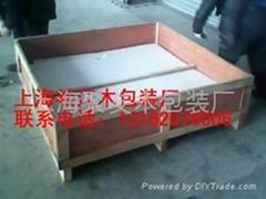 松江出口免检木箱生产厂家木箱包装
