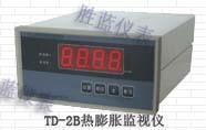 热膨胀监视仪