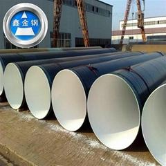 AWWA C200 /BS 534:1990 pipeline