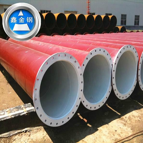ASTM A53 Flange pipe 1