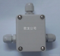 ABS防水接線盒 4