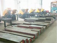 立峰(厦门)模具钢有限公司
