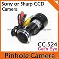 door eye hole camera, Door peep hole Sony ccd cctv camera