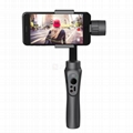 stabilizer for iphone,iphone gimbal,gimbal stabilizer iphone