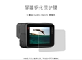 china accessori action cam for gopro and xiaoyi SJ4000 italian market