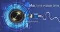 china machine vision lenses ODM customs