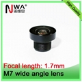china m7 lens supplier 1.7mm m7