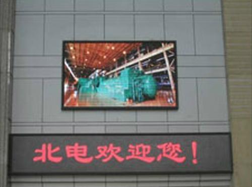 LED大屏幕 1