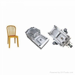 供应椅子模具
