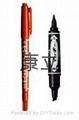 斑馬MO-120小雙頭筆