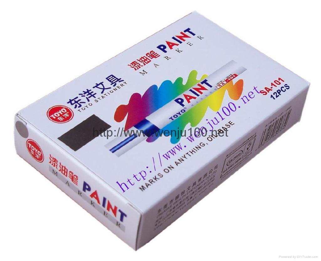 东洋SA-101防锈油漆笔 1