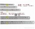 日本EK(好望)不鏽鋼鋼尺 1