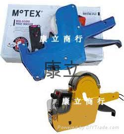 批發韓國MX-5500打碼機 1