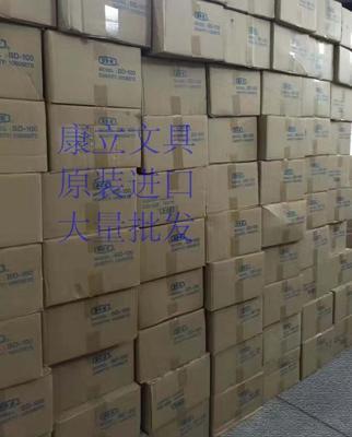 蘇州上海批發優質進口小介刀片BD-100 1