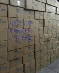 蘇州上海批發優質進口小介刀片BD-100