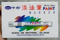 东莞批发中柏SP-110防锈油漆笔
