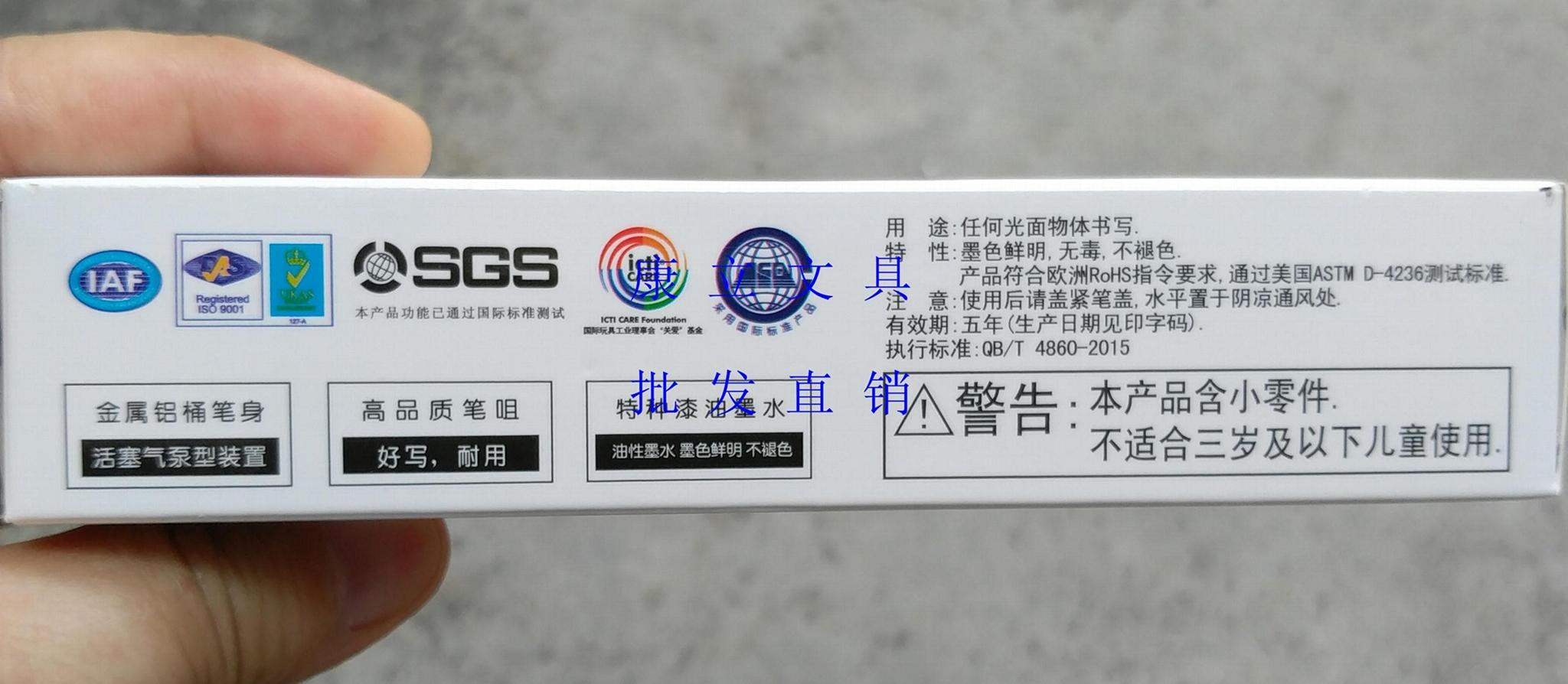 東莞批發中柏SP-110防鏽油漆筆 4