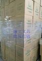 深圳供應進口不費時高粘性透明膠帶 3
