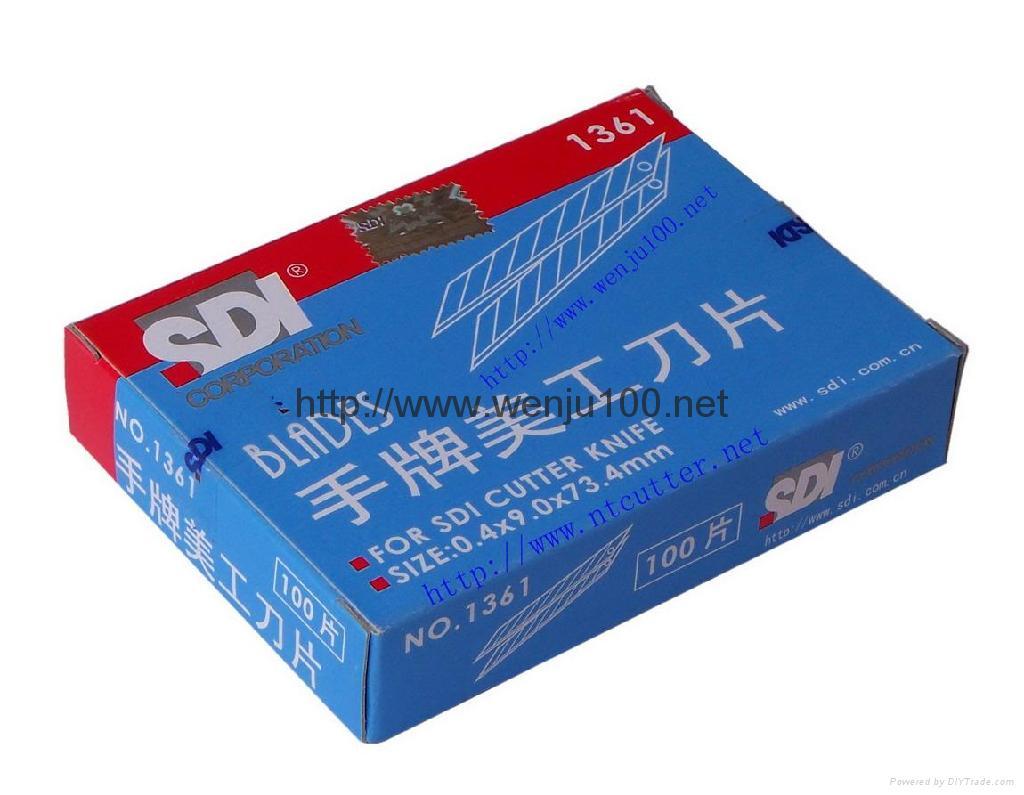 批發手牌1404美工刀片 2