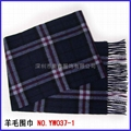 深圳羊毛围巾定制 2