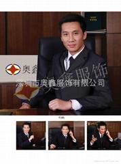 深圳市奧之鑫服飾有限公司