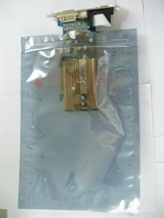 self-seal ESD static shielding bag
