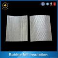 管道保温新型材料双面铝箔单面气泡 2