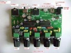 5段图形均衡器电路板音调调节便携耳放USB单电源