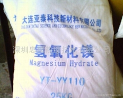 阻燃級氫氧化鎂