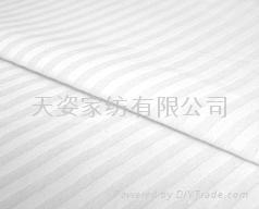extra width fabric