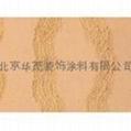 北京漆华仕硅藻泥艺术涂料 2