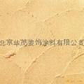 北京漆华仕硅藻泥艺术涂料 3