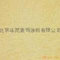 北京漆华仕硅藻泥艺术涂料 4