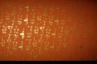 北京水性金箔漆,外墙耐候金属漆 1