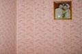 北京水性金箔漆,外墙耐候金属漆 4