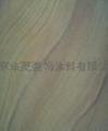 漆华仕真石漆外墙涂料水包水水包砂漆 2