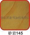 漆华仕真石漆外墙涂料水包水水包砂漆 3
