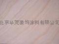 漆华仕真石漆外墙涂料水包水水包砂漆 5
