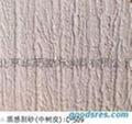 北京漆华仕砂岩艺术漆质感漆外墙漆硅藻泥 2