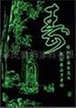 北京夜光涂料夜光漆自发光涂料