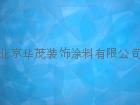 北京漆華仕馬來漆廠家直銷