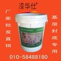 北京高级环保内外墙乳胶漆涂料 4