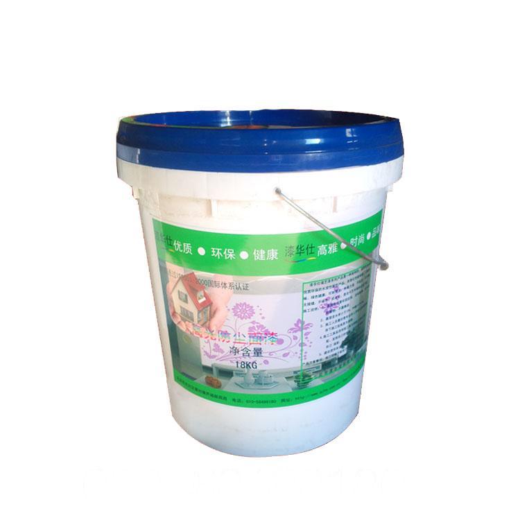 北京高级环保内外墙乳胶漆涂料 1