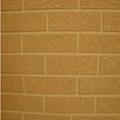 北京漆华仕砂岩艺术漆质感漆外墙漆硅藻泥 4