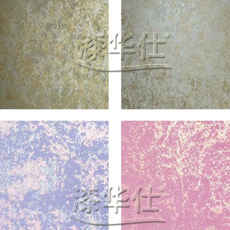 珠光三色 艺术漆幻彩漆 金属漆 3