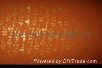 北京漆华仕高级金箔漆24K金漆 2