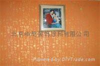 北京漆华仕高级金箔漆24K金漆 4