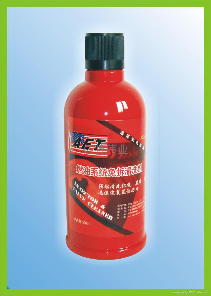 AET燃油系統免拆清洗劑 2