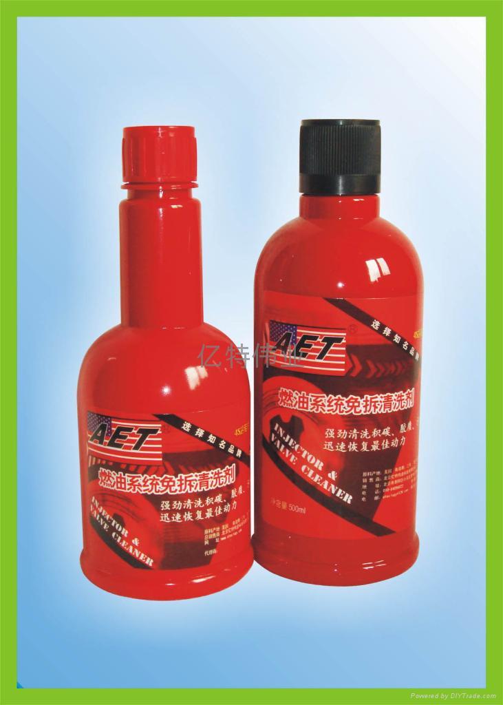 AET燃油系統免拆清洗劑 3