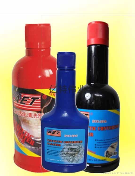 AET三元活化清洗劑 1